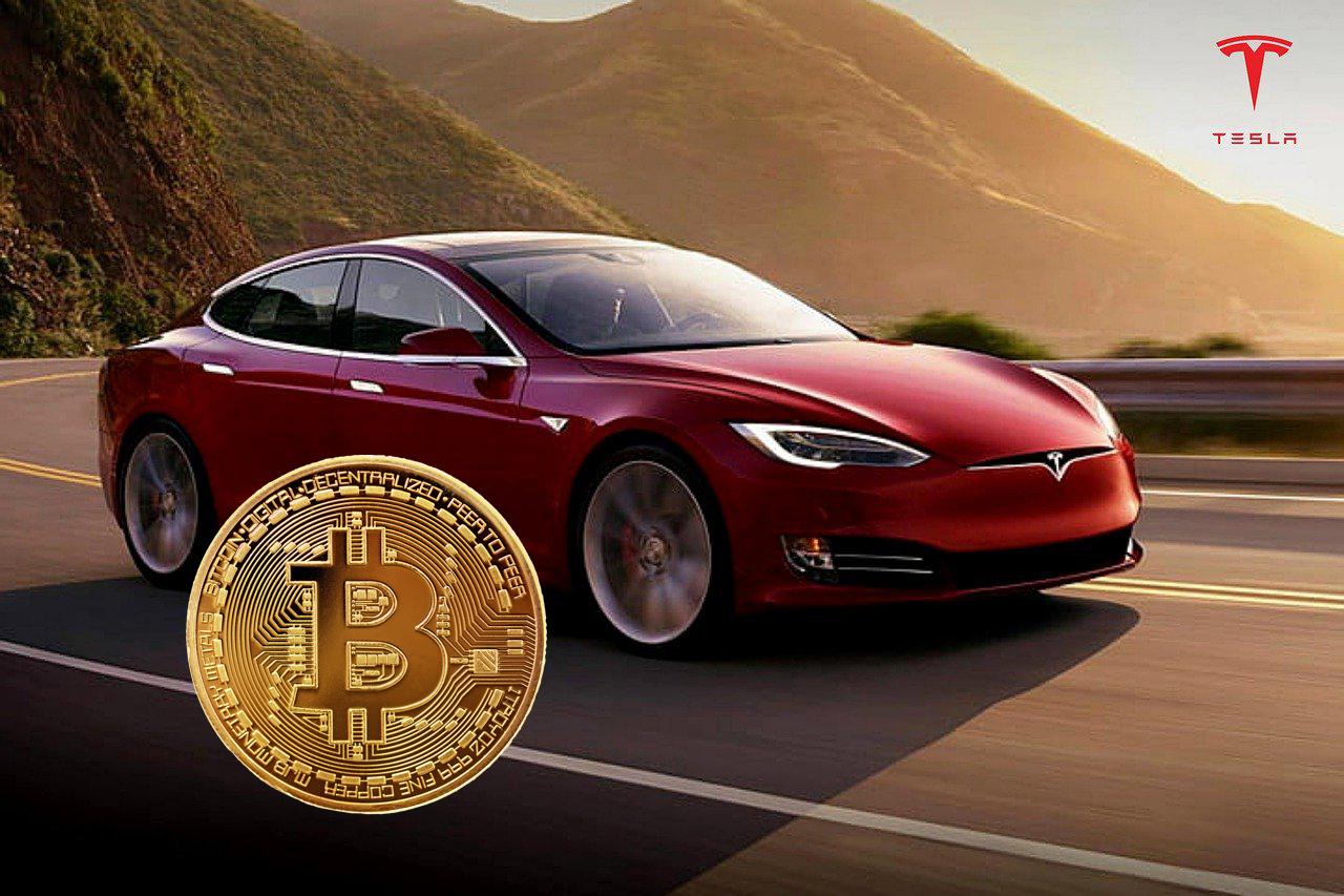 Τώρα πλέον μπορείτε να χρησιμοποιήσετε bitcoin για να αγοράσετε Tesla