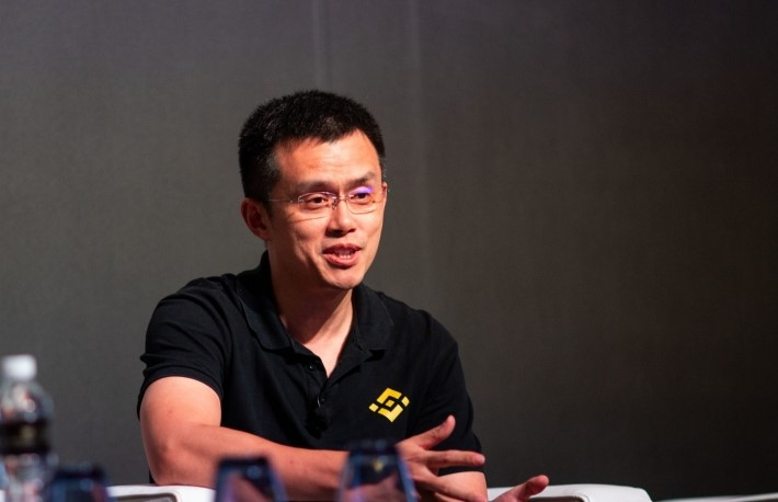 Binance CEO Changpeng Zhao (Αρχείο της CoinDesk)